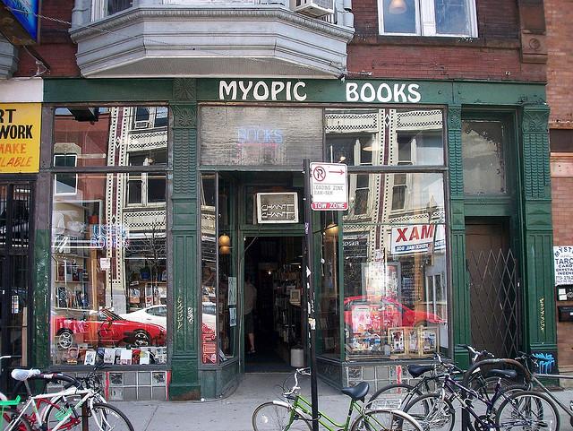 Myopic 1