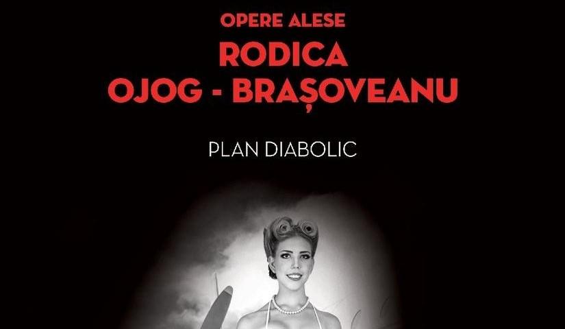 iubesc-sa-citesc-plan-diabolic-cover
